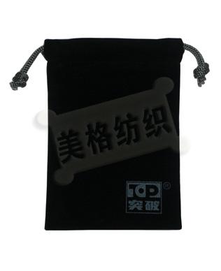 厂家定制束口袋