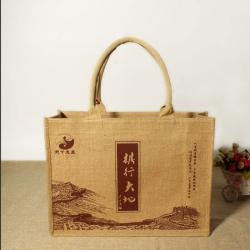 天津环保购物手提袋