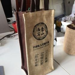 天津麻布酒袋